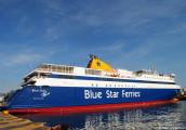 BLUE-STAR-PAROS-3