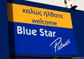 BLUE-STAR-PATMOS-7