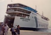 Naias-Express-2