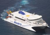Naxos Jet (120)