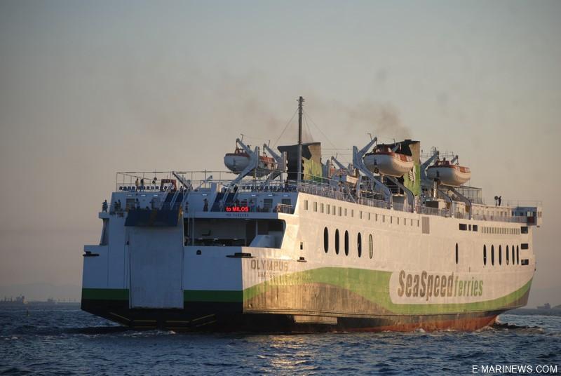 ship olympus piraeus