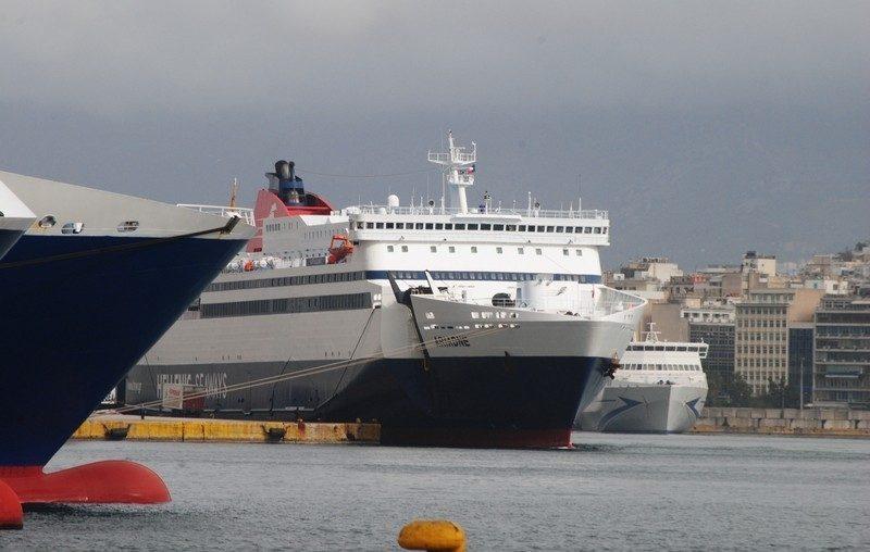 ναυπηγοεπισκευαστική ζώνη