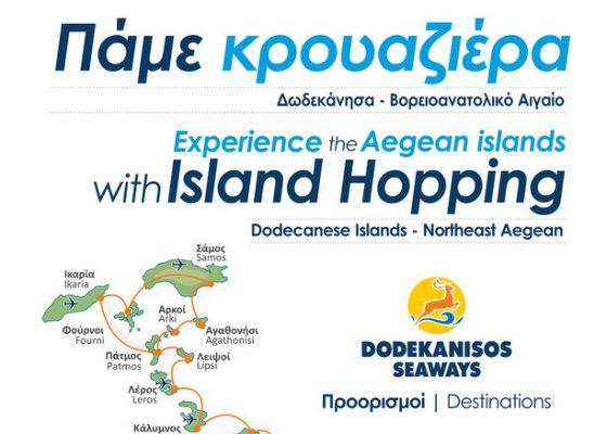 dodekanissos-seaways-cruises