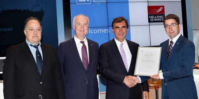 Hellenic Seaways - Lloyds - ISO certificate - 7-6-16-site70391