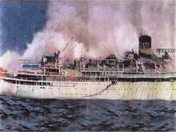 ναυάγιο του Λακωνία