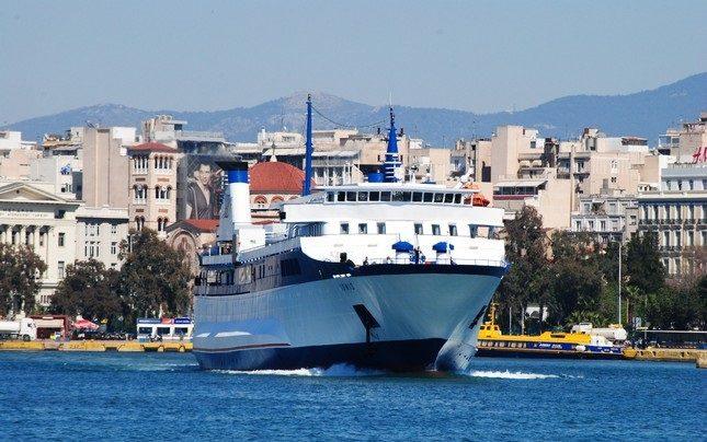 ship ionis