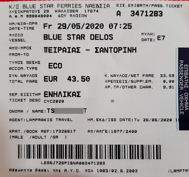 blue-star-ferries-ticket