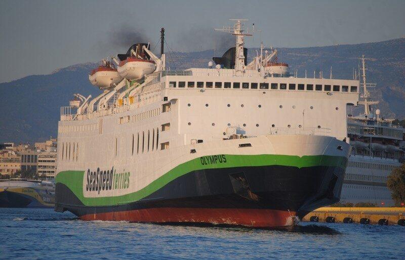 Seaspeed Ferries