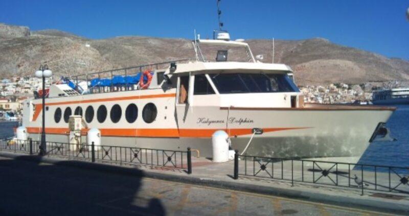 Photo: Ιστοσελίδα πλοιοκτήτριας εταιρείας