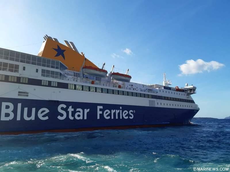Blue Star Mykonos