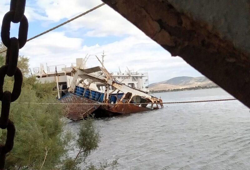 Απομάκρυνση επικίνδυνων πλοίων